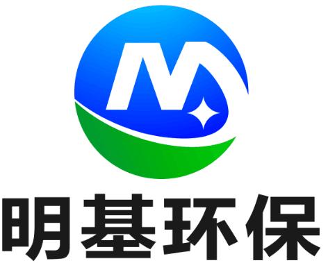 山東明基環保設備有限公司