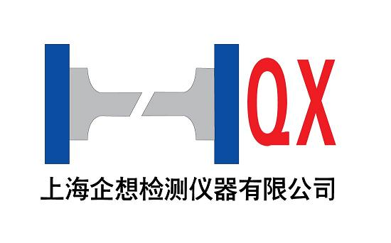 上海企想检测仪器有限公司