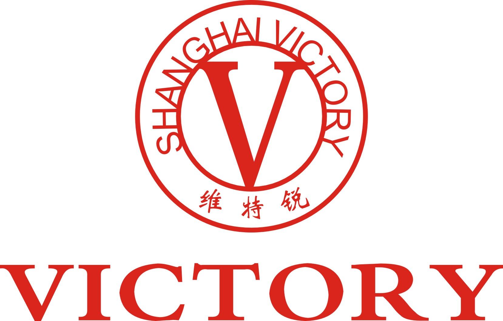 上海维特锐实业发展有限公司二部