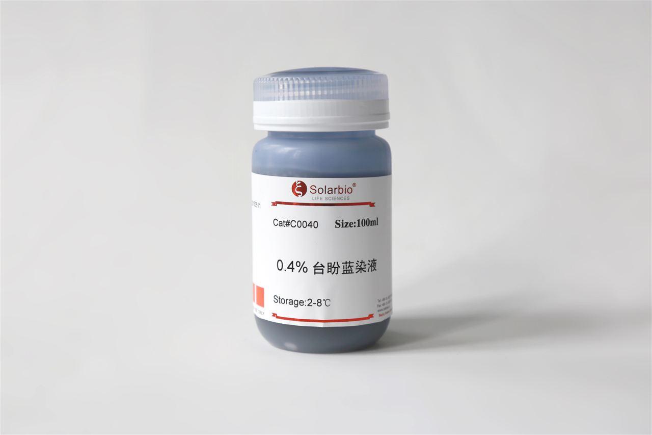 北京索莱宝科技有限公司 主营产品: (HRP_FITC_RBITC_生物素)标记羊抗人二抗,(DNA_RNA_质粒_酶)检测试剂盒,彩虹光谱蛋白maker,吉姆萨染色液,Rutin芦丁标准品,西班牙琼脂糖