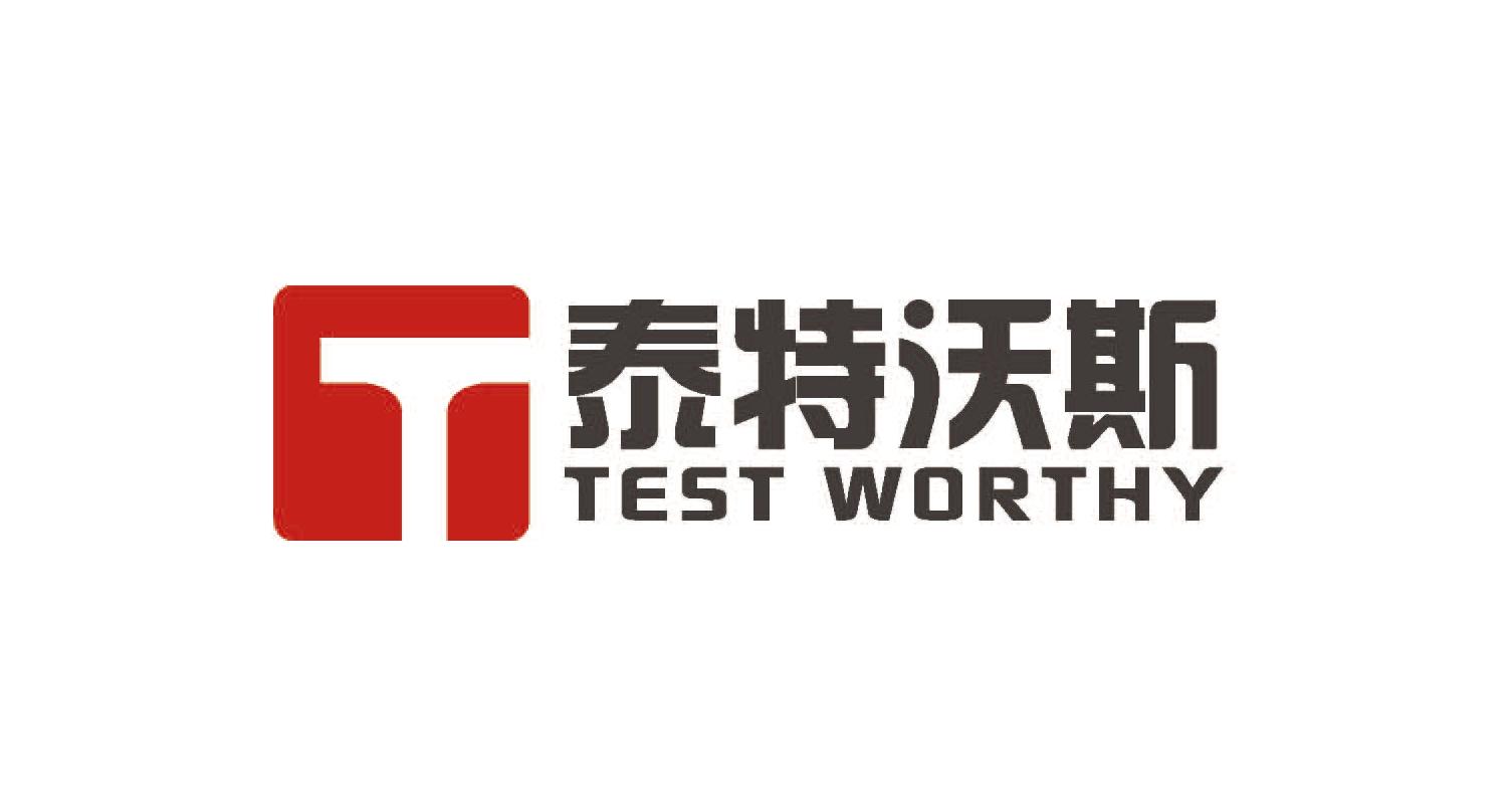 """武汉泰特沃斯科技有限公司是一家专业的实验室仪器生产销售公司。主要面向全国,提供实验室仪器设备,同时兼营仪器维修,色谱方法开发等色谱学相关领域科研工作。 亲切、开放、严谨的公司文化和科学规范的管理,凝聚着大量的优秀人才,泰特沃斯拥有优秀的销售团队和专业的开发工程师组成的技术团队,大家在产品开发、推广和维护方面默契合作,深刻理解""""以客户为中心""""的含义,将""""服务""""贯穿于公司运作和管理的每一个细节,赢得客户广泛的信任和支持。 泰特沃斯成长的过程,就是服务客户并和客户"""