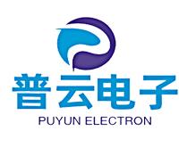 深圳市普云电子有限公司