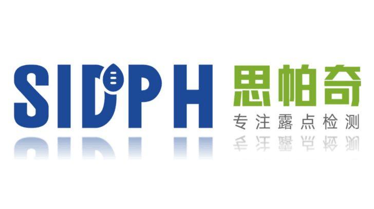 思帕奇(上海)儀器儀表有限公司