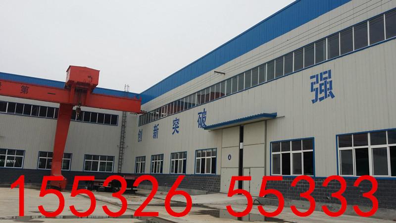 大城縣中迪建材設備廠