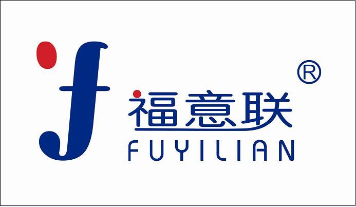 北京福意联医疗设备有限公司