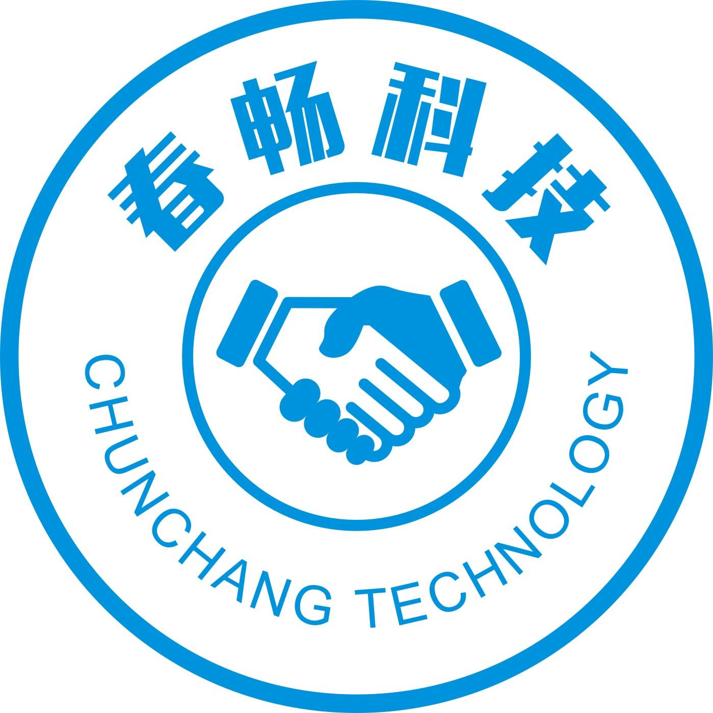 丹东市春畅科技有限公司