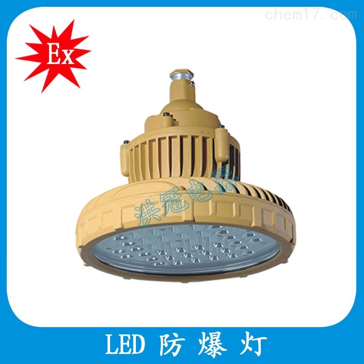吸顶式led防爆灯/200WLED防爆灯/大功率LED防爆灯