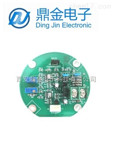 西安鼎金电子 气体变送器电路板