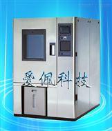 西安华台防爆型高低温试验机 防爆型高低温试验箱 电池高温老化烘箱