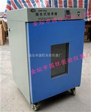 隔水式電熱恒溫培養箱