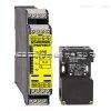 PS116-T11-L200-H200供应德国施迈赛开关SVM1/50-10/100/E