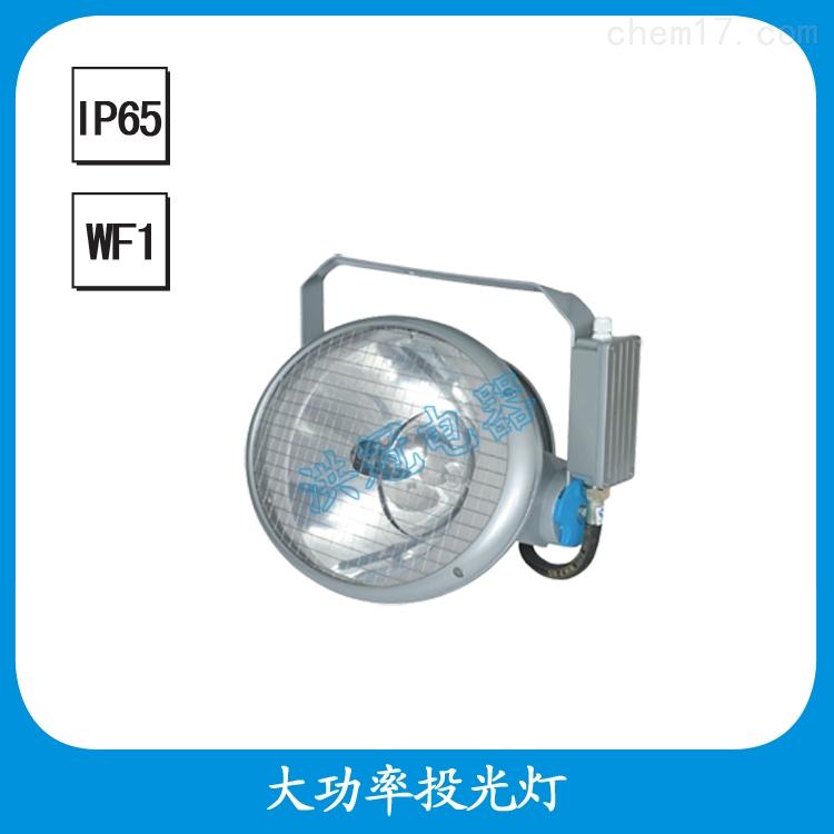 1000w防震型防水防尘三防投光灯