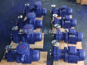 50CQ-32工程塑料磁力泵