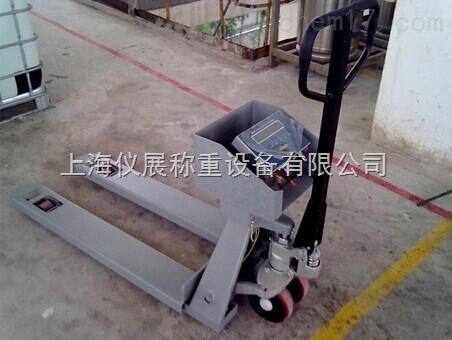 颍州区2.5吨防爆拖车电子秤热销,地牛称厂家直销