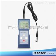 机械测振仪VM6320