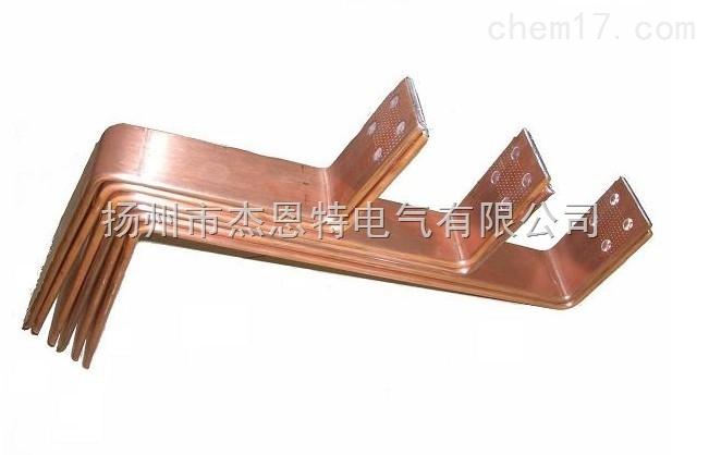 带形铜母线