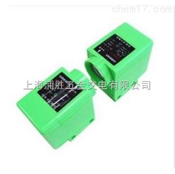 光电传感器/对射型光电开关