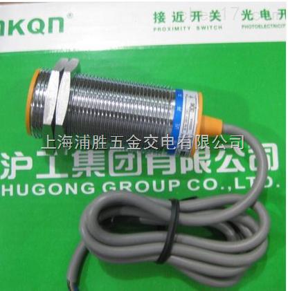 【产品名称】:OMKQN 沪工集团 接近开关 【规格型号】:LJ30A3-10-J/EZ 全镙 埋入式 【外型尺寸】:圆柱直径30mm(毫米) 【检出方式】:电感式 【检测距离】:10mm(毫米) 【工作电压】:AC 90-250V 【输出形式】:交流二线常开