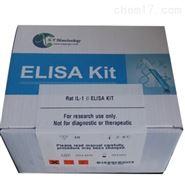 大鼠血小板膜糖蛋白ⅡbⅢa(GP-ⅡbⅢa/CD41+CD61)测定试剂盒