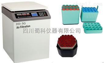 DD-5G真空采血管自動脫蓋離心機