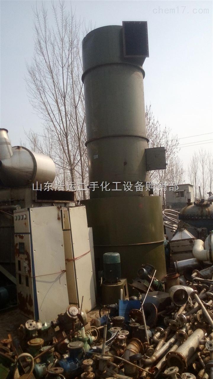 二手降膜蒸发器,二手闪蒸干燥机原理 山东浩运二手化工设备购销部