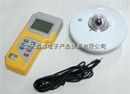 JTR05太阳辐射温度仪/太阳辐射测试仪、-20~85°C、USB接口