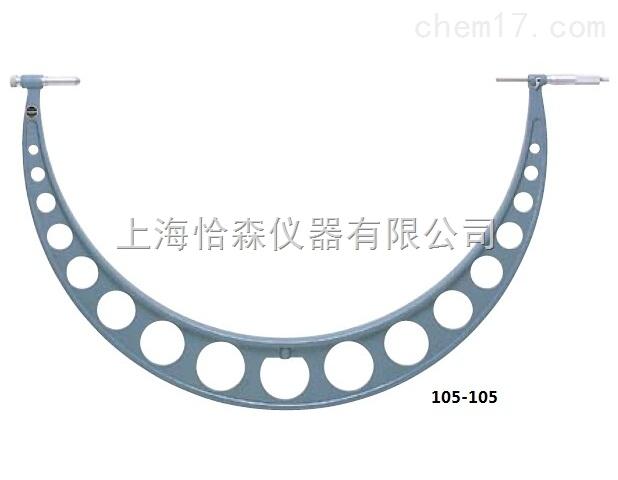 三丰带有延长测砧套管千分尺(105系列)