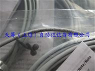 SMT-8M-A-PS-24V-E-2,供应德国festo产品FESTO接近开关SMT系列SMT-8M-A-PS-24V-E-2,