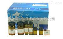 48T/96T大鼠天门冬氨酸(L-AA)elisa试剂盒|捷世康供应