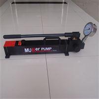 PMG-18240进口超高压手动泵 PMG-18240(4000BAR标准配置)