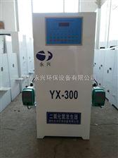 汉中二氧化氯发生器消毒设备生产厂家