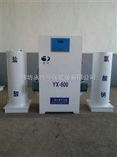 晋中二氧化氯发生器 污水处理设备