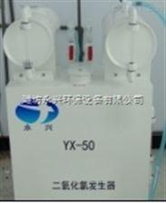智能化二氧化氯发生器 高纯二氧化氯发生器  厂家常年直销  欢迎选购
