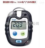 Pac 5500德國德爾格Pac 5500氧氣氣體檢測儀
