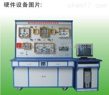 楼宇供配电监控系统实训装置能进行楼宇双电源暗备