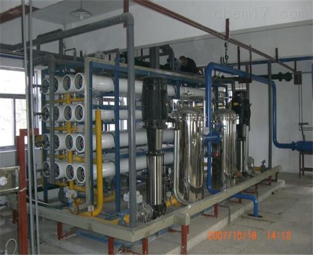 ...软水器生产厂家,化工原材料水处理纯化水设备厂家 西安浩泽水处理