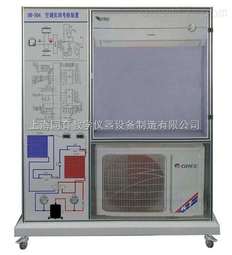 本装置配有制冷剂回收设备