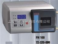 FH100蠕动泵FH100X蠕动泵