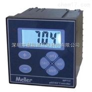 广东PH仪,工业PH分析仪,PH仪表MP113
