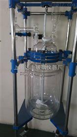 50L三层玻璃反应釜 变频调速玻璃反应釜 反应釜专业生产厂家