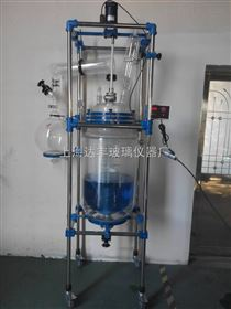 20L双层玻璃反应釜,具10L回流收集装置,定制,异型玻璃反应釜