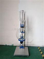 DFZK20L真空过滤器,真空过滤机 玻璃萃取机 真空抽滤装置