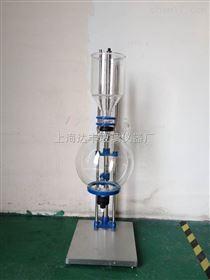 20L真空过滤器,真空过滤机 玻璃萃取机 真空抽滤装置