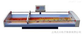 050(0-3歲)超聲波身高體重電子秤,智能身高體重秤,智能身高體重電子秤