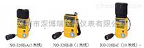 XO-326II氧氣濃度檢測儀XO-326IIsA/ XO-326IIsB/XO-326IIsC