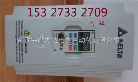 vfd015m43b 中达电通vfd-m变频器