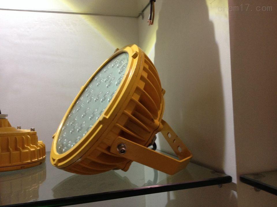 80wled防爆灯   厂房高亮度LED防爆照明灯