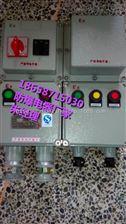 煤气站专用防爆照明配电箱BXM(d)-T