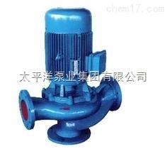 50SG15-30型立式管道泵