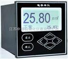 上海电导率仪价格